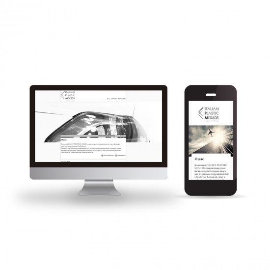 responsive_web_design_treviso